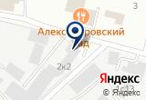 «Компания-СТК» на Yandex карте