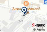 «Нижнеобьрыбвод ФГУ» на Yandex карте