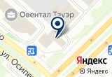 «Insider group» на Yandex карте