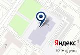 «ТюмГУ Тюменский государственный университет ГОУ ВПО» на Yandex карте