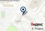 «Дом Комфорта, торгово-монтажная компания» на Yandex карте