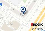 «Karcher» на Yandex карте