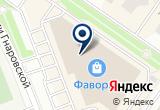 «Игры разума Ванда-Филимонова А.В. ИП» на Yandex карте