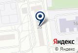 «ХК ГАЗ-Систем» на Yandex карте