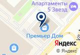 «Гармония, студия аквадизайна» на Yandex карте