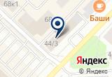 «Манго-танго» на Yandex карте