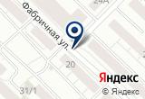 «ProTymen» на Yandex карте