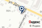 «Стекломаркет» на Yandex карте