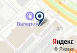 «Молоток» на Yandex карте