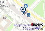 «Автомобильный портал Au96.ru» на Yandex карте
