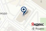 «Базис-Консалт» на Yandex карте