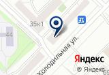 «Академия успеха Образовательный центр» на Yandex карте