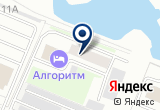 «Стройкаскад» на Yandex карте