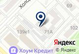 «Артлайф» на Yandex карте