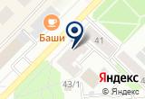 «Мастер Уюта Тюмень» на Yandex карте