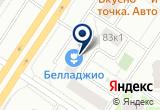 «Автомобильная Ярмарка» на Yandex карте