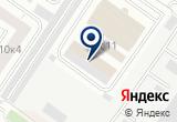 «Коллекторское агентство Бизнес Альянс Максвэл» на Yandex карте
