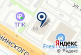 «Автоцентр Инфинити» на Yandex карте