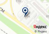 «Veselchak72 Тюмень» на Yandex карте