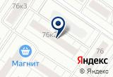 «Komandor» на Yandex карте