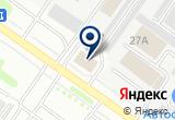 «Аккумулятор» на Yandex карте