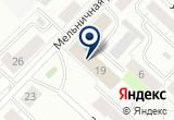 «Инвалидов по зрению Тюменское предприятие» на Yandex карте
