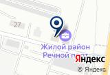 «Химприбор» на Yandex карте