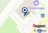 «Интех Инновационные технологии» на Yandex карте