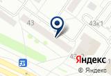 «Mon amourchihua» на Yandex карте