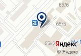 «Буран Варта» на Yandex карте