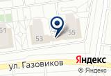 «Велопрокат и магазин Веломир» на Yandex карте
