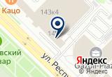 «Тарко-72» на Yandex карте