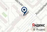 «Компания Бином» на Yandex карте