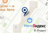 «Ванна 72» на Yandex карте