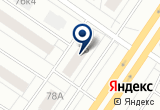 «Сантехник, магазин, ИП Нуршин А.А.» на Yandex карте