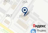 «СПТ-Тюмень» на Yandex карте