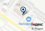 «Техника холода» на Yandex карте