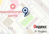 «Тюменское управление магистральных нефтепроводов» на Yandex карте