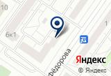 «СкороходоF, курьерская компания» на Yandex карте