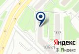 «Авторай Автопрокат» на Yandex карте