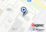 «Оптовый Склад Сибирская Гильдия» на Yandex карте