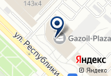 «Газета Ещё Бесплатнее Тюмень» на Yandex карте
