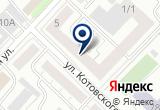 «Дата-Трейд» на Yandex карте
