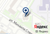 «НОУ Автошкола Дебют» на Yandex карте
