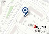 «Астра-мед Медицинский центр» на Yandex карте