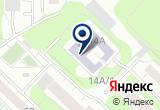 «Российский детский фонд Троообф» на Yandex карте