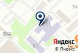«ФГБУ ФКП Земельная кадастровая палата по Тюменской области» на Yandex карте