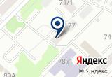«Дельта» на Yandex карте