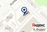 «Сервис- центр Бурый Медведь» на Yandex карте