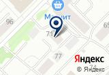 «Барменская ассоциация России Тюменское представительство» на Yandex карте